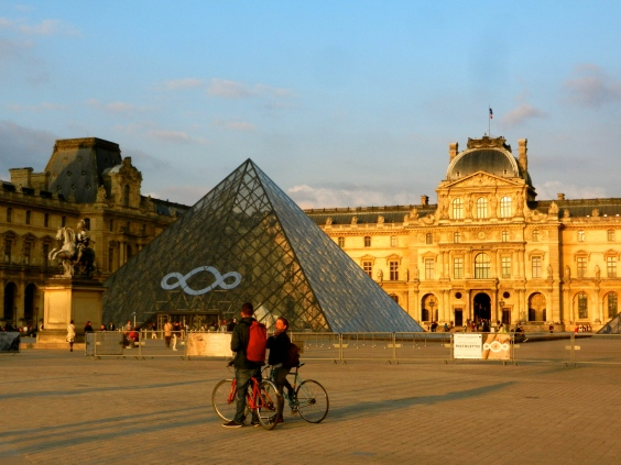 IM Pei's Pyramid at the Louvre