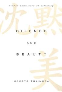 mako silence